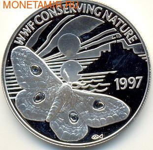Гернси 2 фунта 1997. Бабочка. (фото)