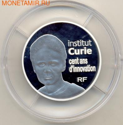 Франция 50 евро 2009. Институт Кюри