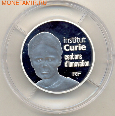 Франция 50 евро 2009. Институт Кюри (фото)