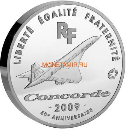 Франция 50 евро 2009 Конкорд Авиация (France 50E 2009 Concorde).Арт.001095519521/60 (фото)