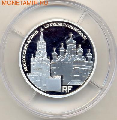 Франция 50 евро 2009 Московский Кремль (France 50E 2009 Moscow Kremlin).Арт.001102220444/60