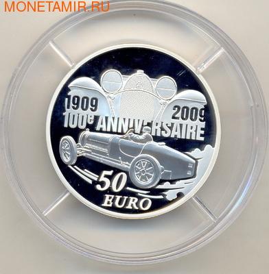 Франция 50 евро 2009 Эторе Бугатти (France 50E 2009 Ettore Bugatti).Арт.001102220440/60 (фото)