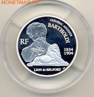 Франция 20 евро 2004. Бартольди (фото)