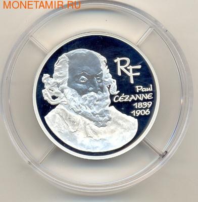 Франция 20 евро 2006. Поль Сезанн (1839-1906)