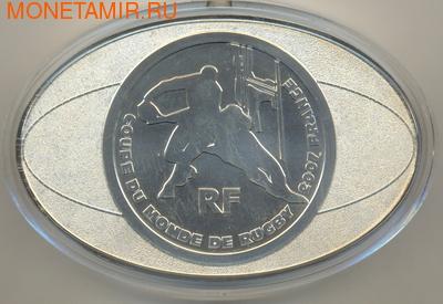 Франция 50 евро 2007 Регби Чемпионат Мира Килограмм (France 50E 2007 World Cup Rugby 1kg).Арт.003778612599 (фото)