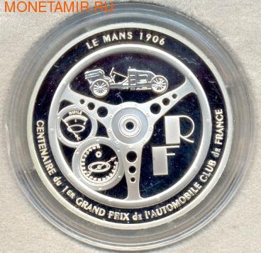Франция 1 1/2 евро 2006. Гран При