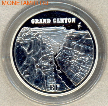 Франция 1,5 евро 2008. Гранд-Каньон. (фото)