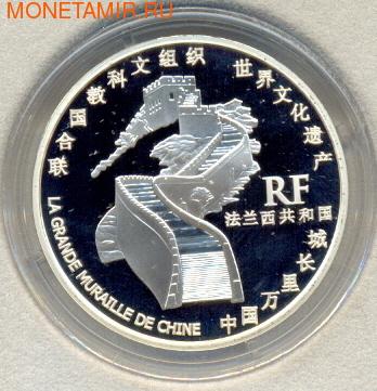 Франция 1 1/2 евро 2007. Великая китайская стена (фото)