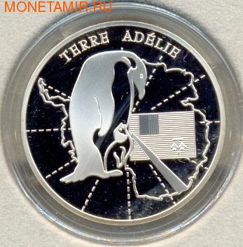 Франция 1,5 евро 2008. Пингвин (фото)