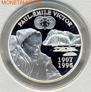 Франция 1 1/2 евро 2007. Поль-Эмиль Виктор. (фото)