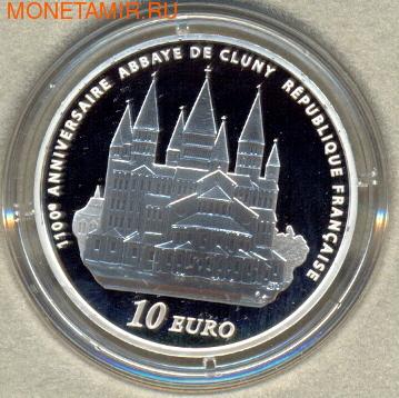 Франция 10 евро 2010. Европа 2010. Аббатство Клюни (фото)