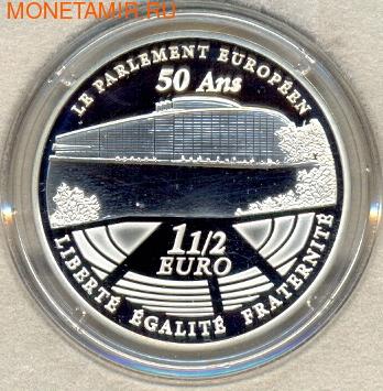 Франция 1 1/2 евро 2008. Парламент (фото)