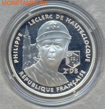 Франция 100 франков 1994. Филипп Леклерк (фото)