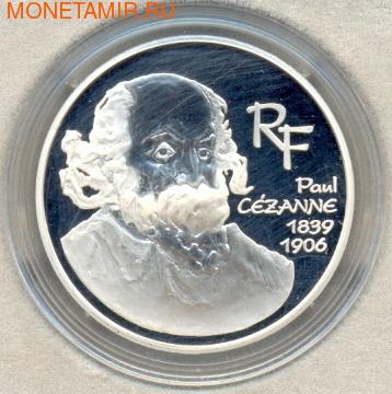 Франция 1,5 евро 2006. Поль Сезанн (1839-1906) (фото)