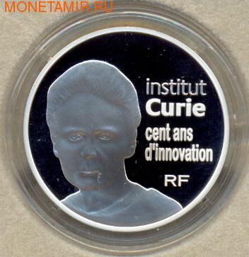 Франция 20 евро 2009. Институт Кюри.