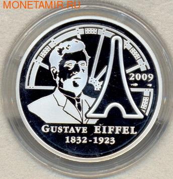 Франция 20 евро 2009. Гюстав Эйфель.