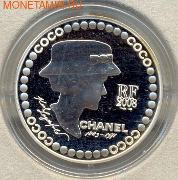 Франция 5 евро 2008. Коко Шанель (фото)