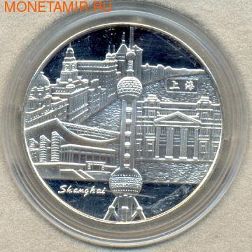 Франция 1/4 евро 2008. Шанхай (фото)