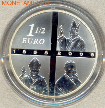 Франция 1,5 евро 2008. Лурдес (1858-2008). (фото)