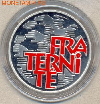 Франция 6,55957 франков 2001. Братство (фото)