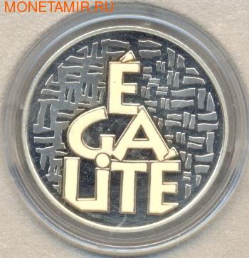 Франция 6,55957 франков 2001. Равенство