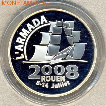 "Франция 1,5 евро 2008. Корабль ""Аманда"" (фото)"