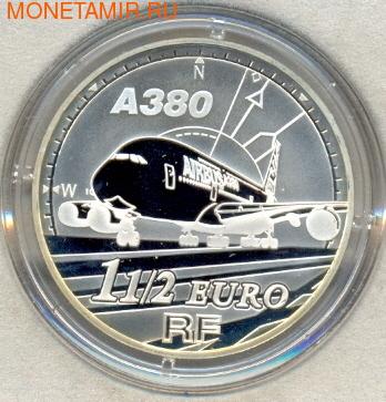 Франция 1,5 евро 2007 Аэробус А380.Арт.60 (фото)