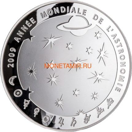 Франция 10 евро 2009 Год астрономии. (фото)