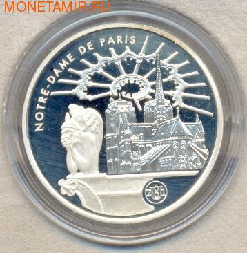 Франция 10 франков 2002. Нотер-Дам де Пари (фото)