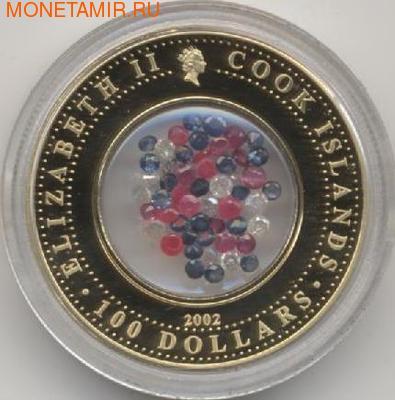 Острова Кука 100 долларов 2002.Сокровища Короны - Crown Jewels.Арт.2700D