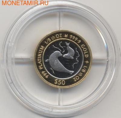 Острова Кука 50 долларов 1997. Морские Котики.Арт.60(K=0,88G)