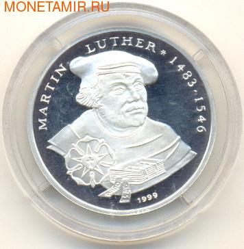 Мартин Лютер (фото)