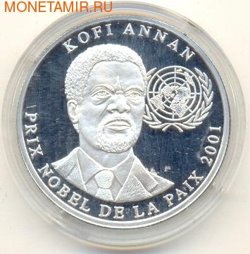Кофи Аннан. Арт: 164788 (фото)