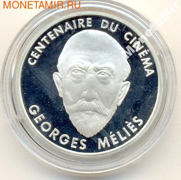 Франция 100 франков 1995. Жорж Мельес. (фото)