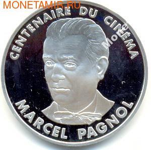 Марсель Паньоль