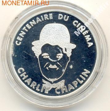 Франция 100 франков 1994. Чарли Чаплин (фото)