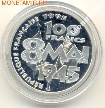 Франция 100 франков 1995. 8 Мая (фото)