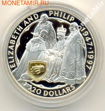 Елизавета и Филип (фото)