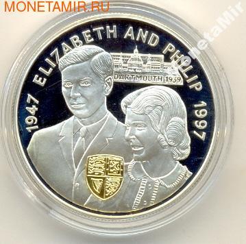 Елизавета и Филип