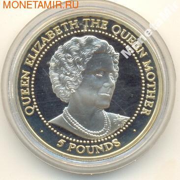 Елизавета II. Арт: 2073