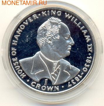 Король Вильгельм IV