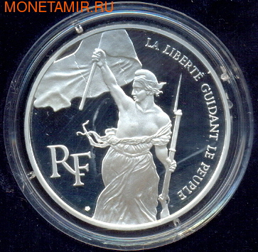 Франция 100 франков 1993. Свобода мышления (фото)