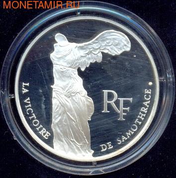Франция 100 франков 1993. Победа (фото)