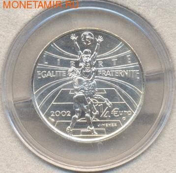 Франция 1/4 евро 2002. Футбол (фото)