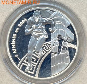 Франция 1,5 евро 2003. Из Афин 1896 в Афины 2004 (фото)
