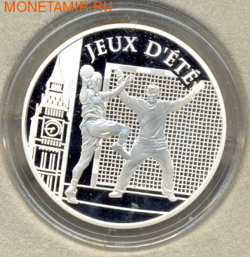 Франция 10 евро 2010. Летние игры. Гандбол (фото)