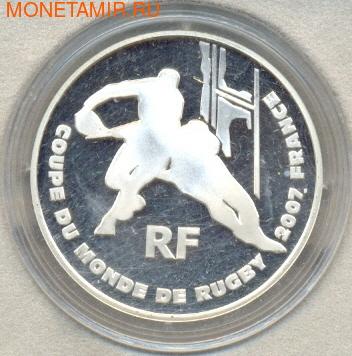 Франция 1 1/2 евро 2007. Чемпионат мира - регби (фото)