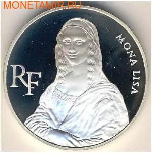 Франция 100 франков 1993. Мона Лиза (фото)