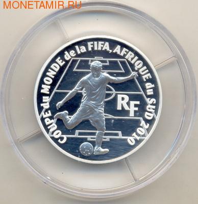Франция 50 евро 2009 Футбол Чемпионат Мира Африка 2010 (France 50 Euro 2009 Soccer World Cup Africa 2010).Арт.001003531459/60 (фото)