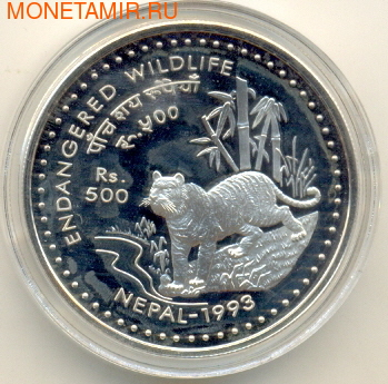 Непал 500 рупий 1993 Тигр.Арт.000098841948